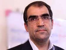 ناراحتی وزیر بهداشت از کسری بودجه
