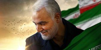 دستور جلب و اعلام وضعیت قرمز برای 36 نفر در پرونده ترور حاج قاسم
