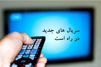 ساخت 3 سریال فاخر تلویزیونی درباره مشاهیر ایرانی