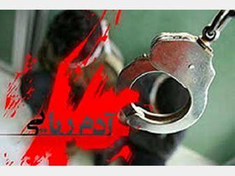 دستگیری آدم ربا در کمتر از ۲ ساعت