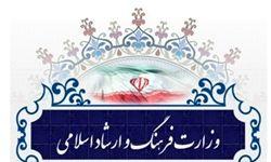 فرشاد مهدی پور معاون امور مطبوعاتی شد