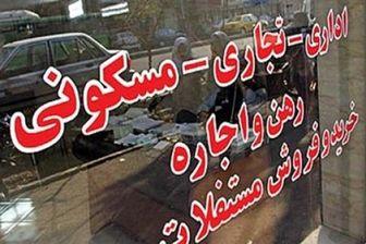 مظنه اجاره مغازه در منطقه ولنجک چقدر است؟ + قیمت