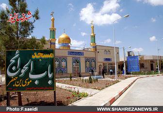 افتتاح مسجد و همراهسرای بیمارستان امیرالمومنین شهرضا/ تصاویر