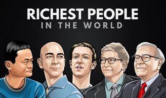 سقوط آزاد ثروت ثروتمندان جهان در سال ۲۰۱۸