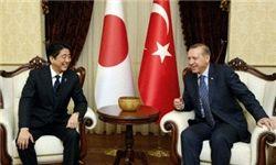 ژاپن و ترکیه توافقنامه هستهای امضا کردند