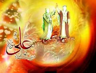 نام های عید بزرگ الهی