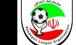 گروههای لیگ دسته اول فوتبال مشخص شدند