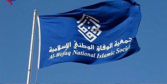 واکنش «الوفاق» به صدور حکم حبس ابد برای شیخ «علی سلمان»