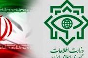 شاهکار وزارت اطلاعات در جنگ اقتصادی/ دستگیری 54 نفر در یک ماه
