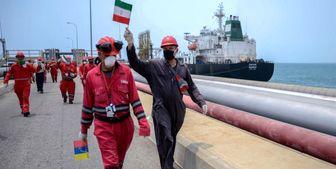 قدردانی شرکتهای نفتکش و کشتیرانی از رهبر انقلاب