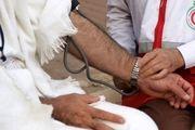 تمدید مهلت ثبت نام اولیه پزشکان داوطلب خدمت در حج تمتع ۹۹