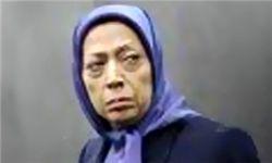 دادگستری فرانسه مریم رجوی را احضار کرد
