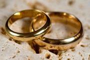 ترفندهای زندگی مشترک شاد با وجود اختلافات فرهنگی