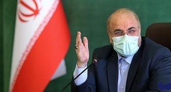 قالیباف: دو هاب مالی و لجستیکی میان ایران و روسیه ایجاد میشود