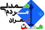 تهران امروز متاسفانه فقط شهری برای زنده ماندن مردم است و نه شهری برای زندگی