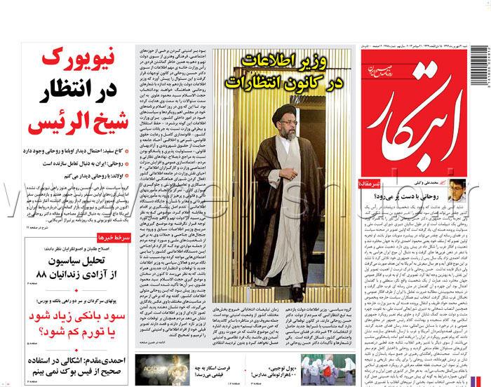 http://www.mashreghnews.ir/files/fa/news/1392/6/30/407911_812.jpg
