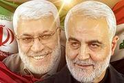 محل شهادت سردار سلیمانی و ابومهدی المهندس+ عکس