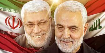 اظهارات وزیر خارجه عراق درباره آخرین وضعیت پرونده ترور سردار سلیمانی