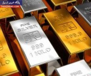طلا بخریم یا نقره؟