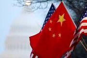 مذاکرات تجاری آمریکا و چین آغاز شد