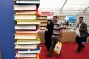 نمایشگاه کتاب باید وسط شهر برگزار شود
