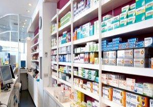 ظرفیتهای پذیرش رشته داروسازی افزایش یافت