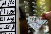 رانت جدید در بازار ارز
