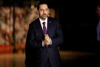 پشت پرده استعفای حریری از نخست وزیری لبنان