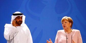 بیانیه مشترک آلمان و امارات در خصوص «ایران»
