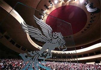 پس از ماهها بودجه و هزینه جشنواره فجر اعلام شد