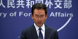 هشدار جدید پکن به آمریکا