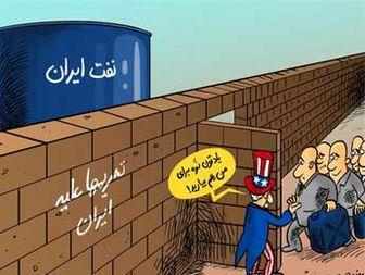 درآمدهای نفتی ایران بعد از تحریم دو برابر شد!