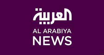 واکنش شبکه سعودی العربیه به تشکر مقامات قطری از ایران