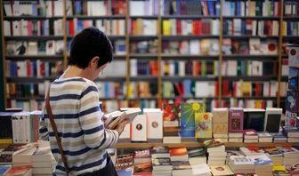 اعلام جزئیات خرید کتاب از سیودومین نمایشگاه کتاب تهران