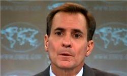 واشنگتن از مکتوب شدن «وضعیت فعلی» حرمالشریف حمایت نمیکند