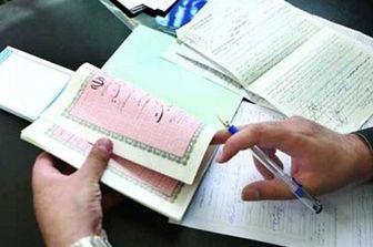 تبعات استفاده از سند دست نویس