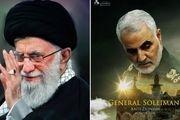 واکنش کاربران به بغض رهبر انقلاب در سخنرانی روز قدس برای حاج قاسم