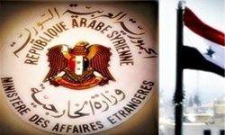 واکنش دمشق به سناریوی حملات شیمیایی در غوطه شرقی